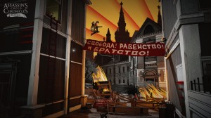 acc-russia-screen10-full_236532